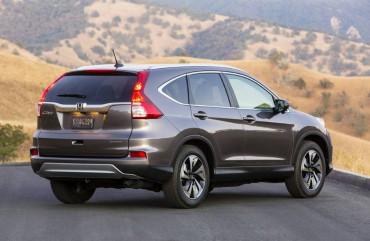 2015 Honda CR-V Rear Exterior