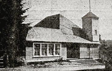 Vaughn Library Hall, circa 1926