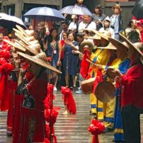 Three Gorges Tribe performance