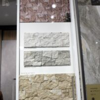 Dry stack stone tile