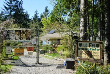 Entrance to the Wild Felid Advocacy Center