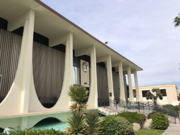 Midcentury-modern architecture — Palm Springs